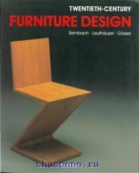 Furniture design. Дизайн мебели